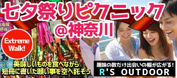 tanabata_hiratsuka_bn