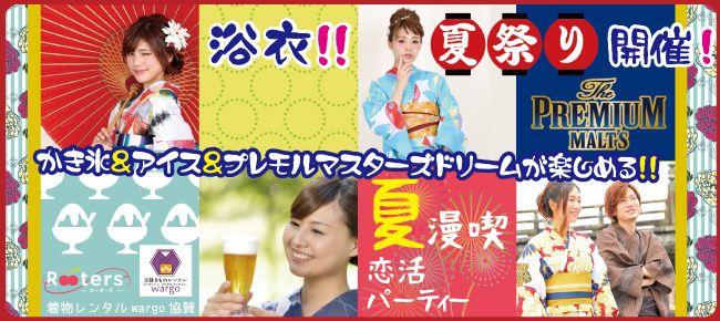 wargo_ジャパン用