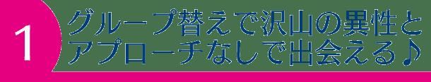 choppiri_p_kikaku1-1