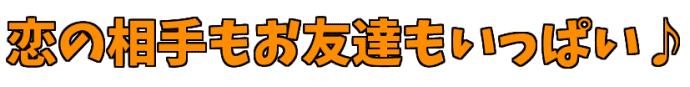 freefont_logo_keifont (3)