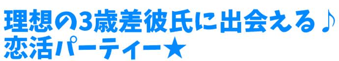 freefont_logo_keifont (38)