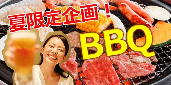 iventz_bbq_japan
