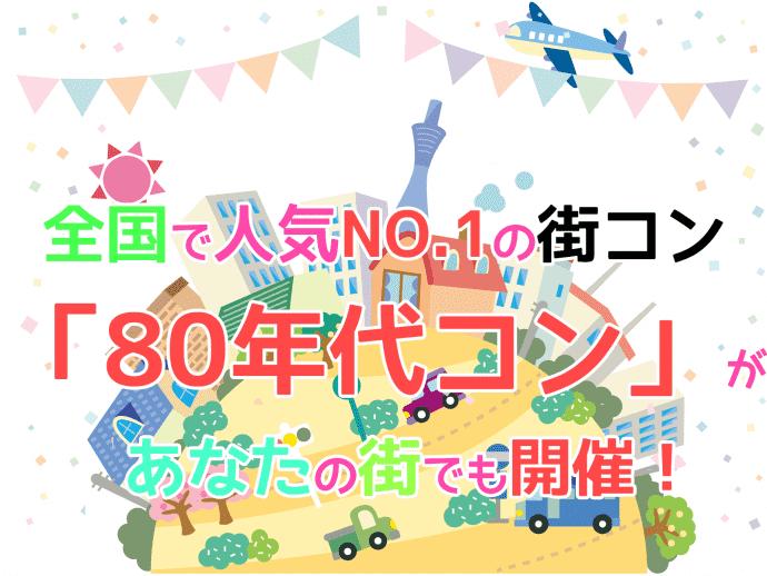 j-top80