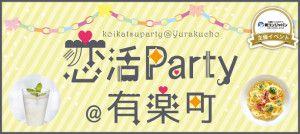 kp-yurakucho_banner-07