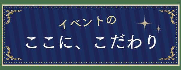 luxury_kodawari