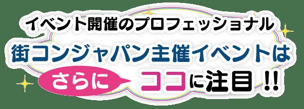 mj_cyumoku