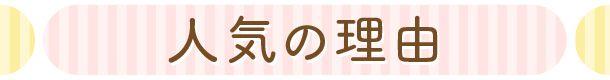 r-kawaii2-1_title07