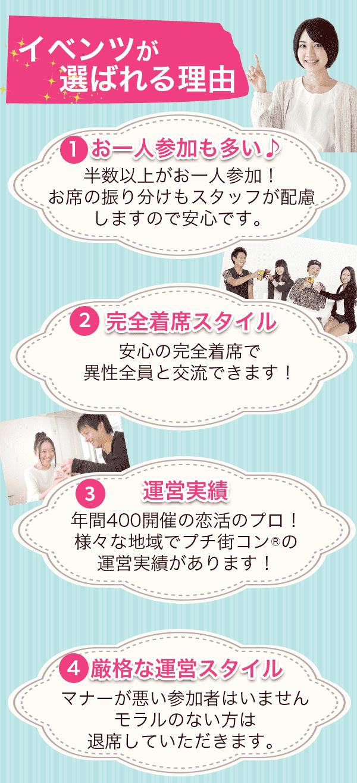 tokucyo (1)
