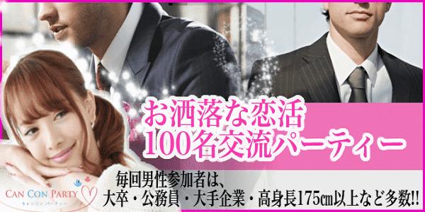 0820_japan_100(5)