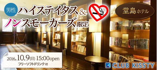1009_堂島_650×290