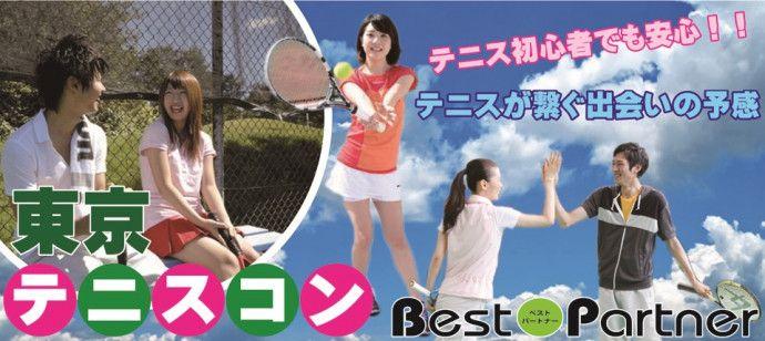 東京テニスコンバナー (2)