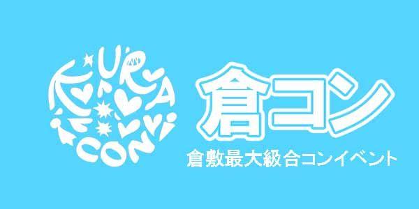 倉コンバナー3_edited-1