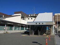 250px-Konosu_Station_East_Entrance_1