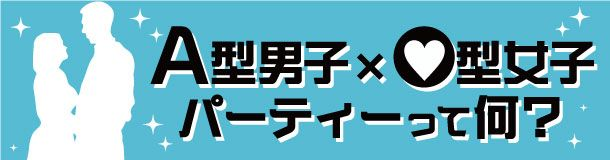 繝上z繝シ繝・、ァ3-1