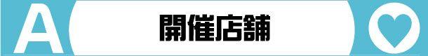 繝上z繝シ繝・-2