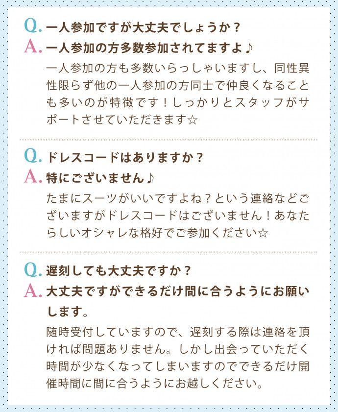 質問 のコピー