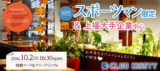 1002_1630_大阪Adustam_650×290