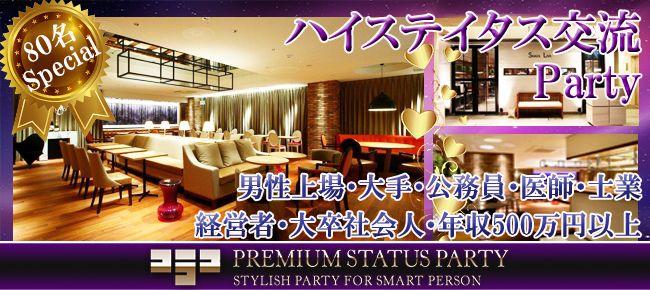 0930京都SHAVALIVAMJ