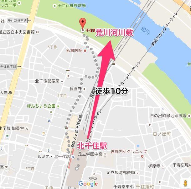 FireShot_Capture_5_-_千住新橋グラウンド_-_Google_マップ__-_https___www_google_co_jp_maps_place