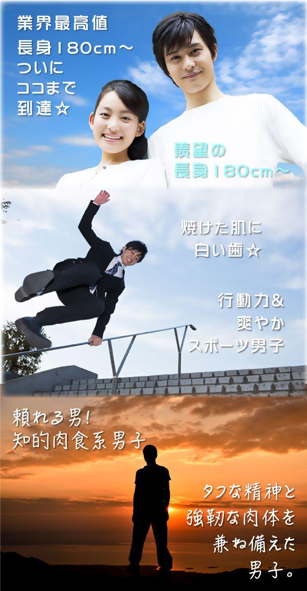 180cm_sports肉食男子-03