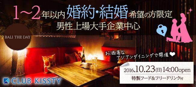 1023_名古屋BALI_650×290