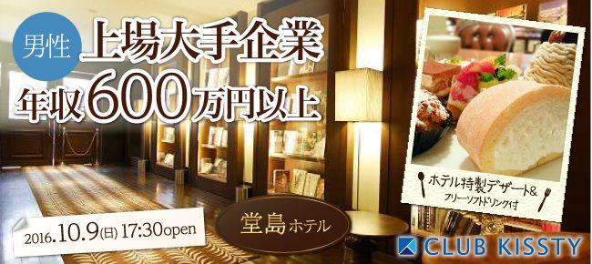 1009_1730_堂島_650×290