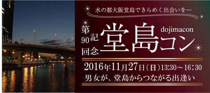 第90回_0214修正版バナー編集