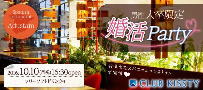 1010_1630_大阪Adustam_650×290