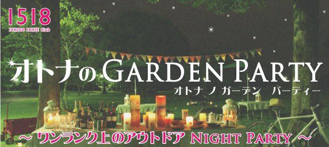 GP_otona_jp