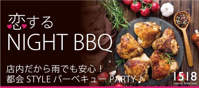 NBBQ_jp