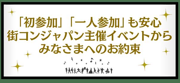 THE AROUND THIRTY PARTY-sozai-05