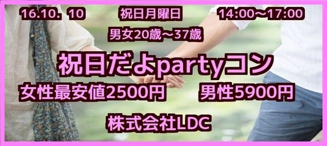 長崎16.10.10熊本