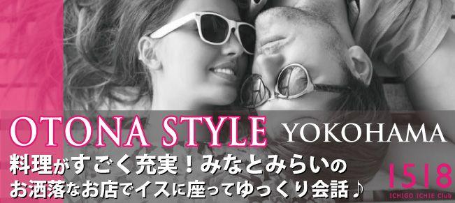 新OTONA-STYLE-Y_jp