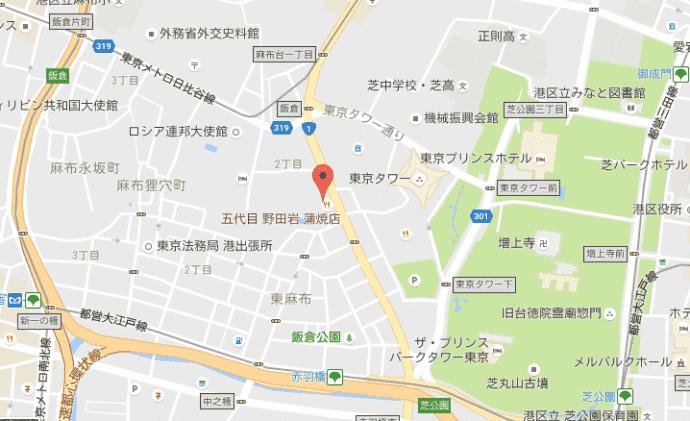 patia地図