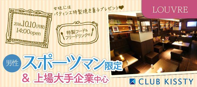 1010_名古屋_650×290
