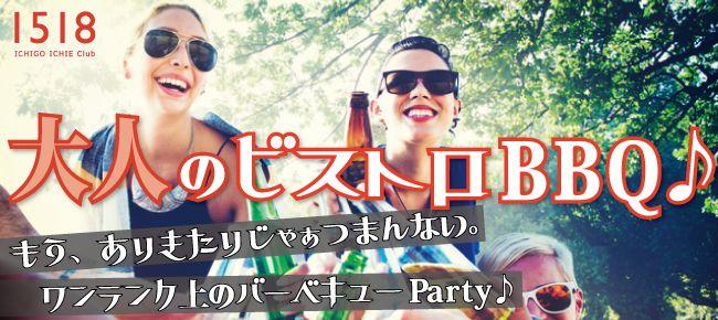 bistro_otona_jp