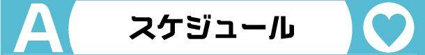 繝上z繝シ繝・-1