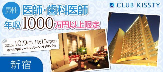 1009_1915_新宿_650×290