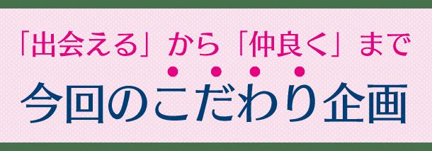 choppiri_p_kikaku