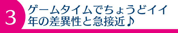choppiri_p_kikaku33