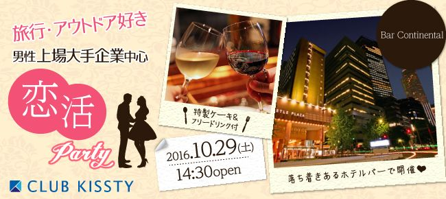 1029_名古屋コンチネンタル_650×290