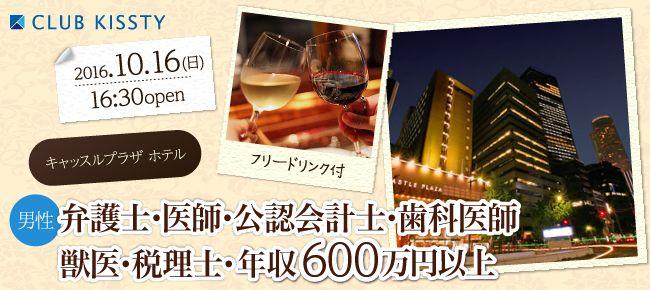 1016_1630_名古屋キャッスルホテル_650×290