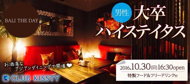 1030_1630_名古屋BALI_650×290