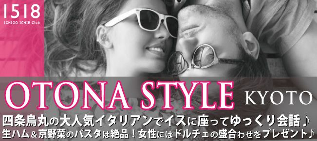 新OTONA-STYLE-K_jp