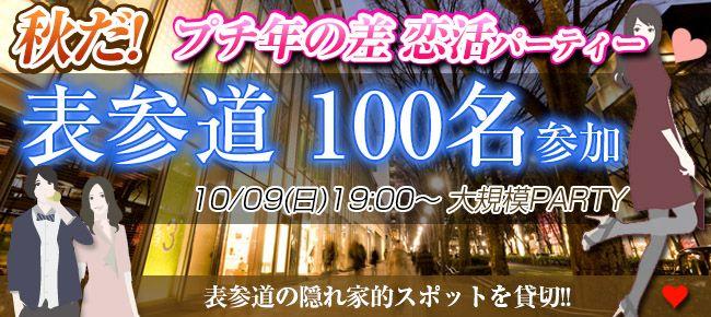 1009テラス