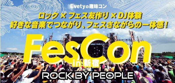 fescon1
