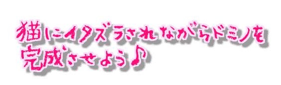 freefont_logo_crayon_1 (3)