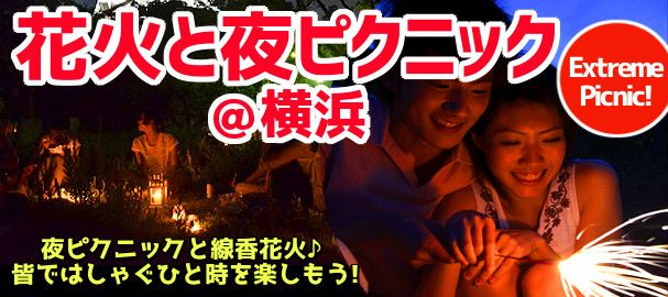 hanabi_yokohama_bn2