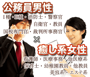 komuin_iyashi
