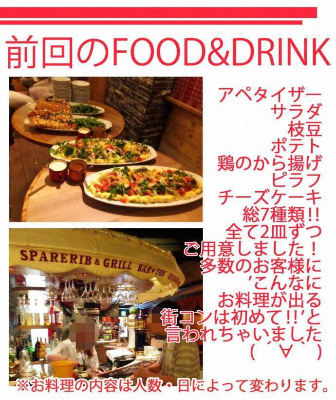 latestfood2